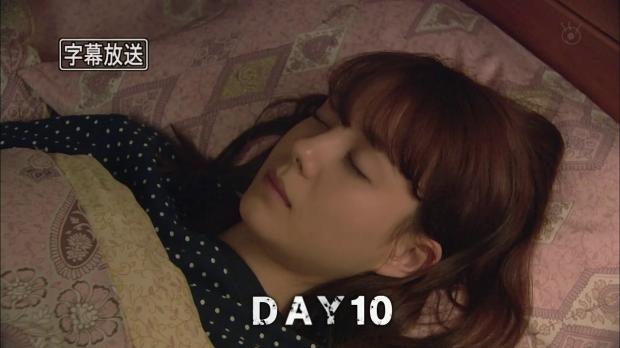 [MundoShoujo] Lost Days 10 FIM pt-pt